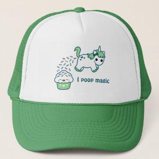 Poopingの緑のユニコーン キャップ