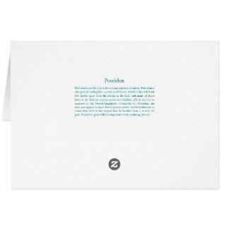 Poseidonへの祈りの言葉 カード