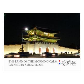 Postcrossingのための南朝鮮ソウルの郵便はがき ポストカード