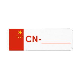 "Postcrossing IDのラベルの中国""旗スタイル"" ラベル"