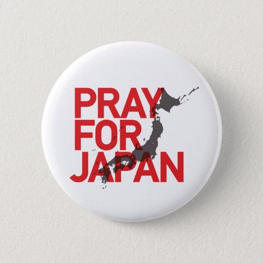 PRAY FOR JAPAN CANS!!! 5.7CM 丸型バッジ