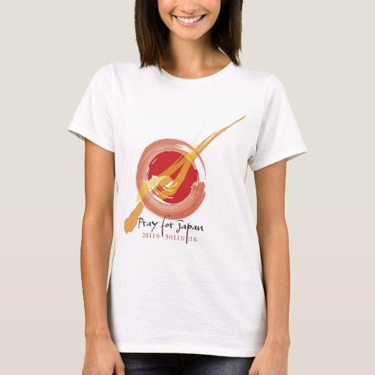 Pray for Japan Tシャツ