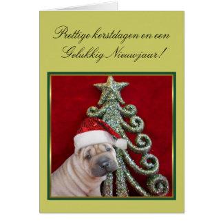 Prettigeのkerstdagenの中国のなshar peiの子犬 カード