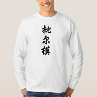 primo tシャツ