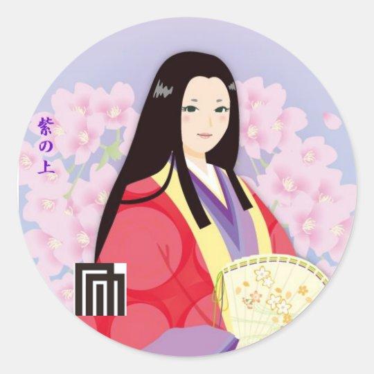 PrincessMurasaki-seals ラウンドシール