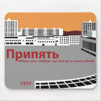 Prypyatのプロパガンダのスタイル マウスパッド