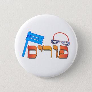 Purim -ヘブライ 5.7cm 丸型バッジ