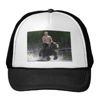Putinはくまに乗ります! 帽子
