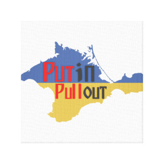 Putinはクリミアの引き出します キャンバスプリント