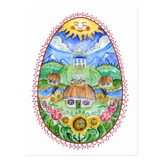 Pysankaのウクライナの水彩画の芸術 ポストカード