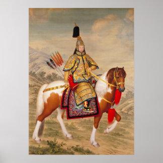 Qianlong皇帝 ポスター