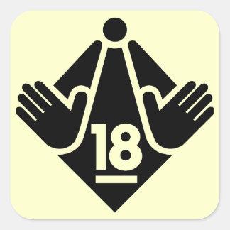 R18 スクエアシール