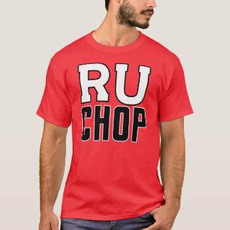 R Uのチョップ Tシャツ