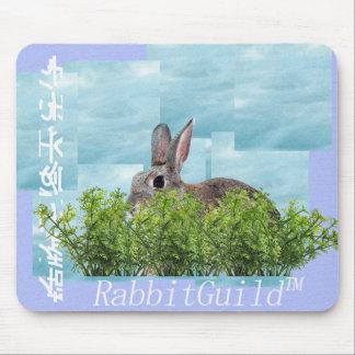 RabbitGuild Rabbitwaveのマウスパッド マウスパッド