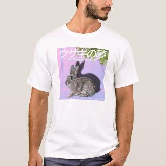 Rabbitwave 2.0 tシャツ