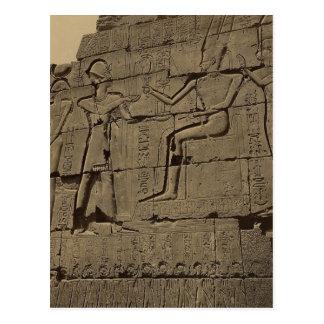 Ramusseum。 1867年頃エジプト ポストカード