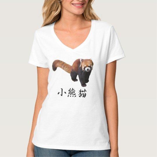 """""""Red Panda"""" Tシャツ"""