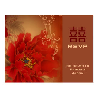 Red Peony Double Happiness Chinese wedding RSVP ポストカード