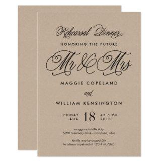 Rehearsal Dinner Inviteクラフト未来の氏および夫人 12.7 X 17.8 インビテーションカード