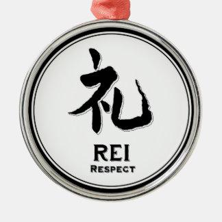 REIの点の美徳の武士の漢字 メタルオーナメント