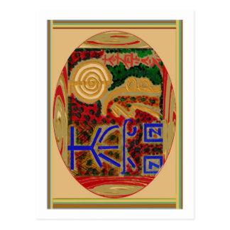 ReikiHealingArtの記号2011年4月 ポストカード