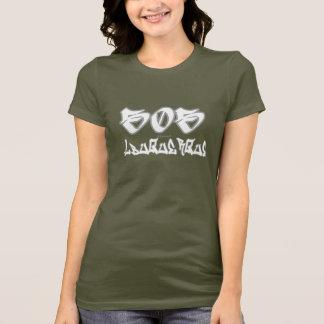 Repアルバカーキ(505) Tシャツ
