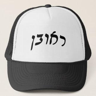 Reuven、Reuben -ヘブライRashiの原稿 キャップ