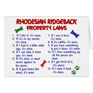 RHODESIAN RIDGEBACKの特性の法律2 カード