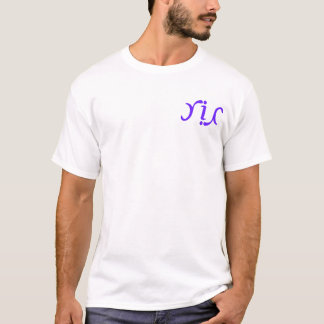 RIC AMBIGRAM Tシャツ