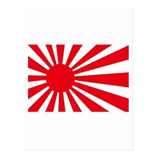 Rising Sun ポストカード