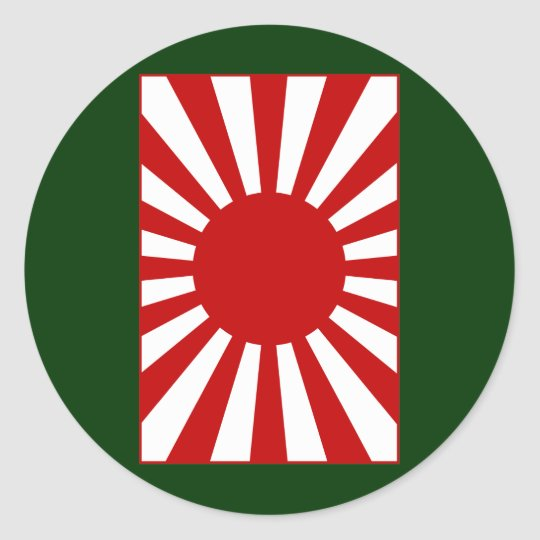 Rising Sun Flag 4 ラウンドシール