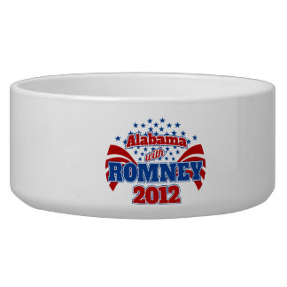 Romney 2012年のアラバマ