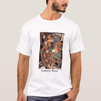 Roninの学術のティー Tシャツ