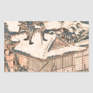 roninの攻撃Kiraの主なゲート… 長方形シール