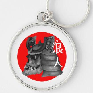 Roninの武士の日本人の旗 キーホルダー