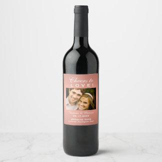 Rose Gold Wedding Photo Wine Bottle Favor ワインラベル