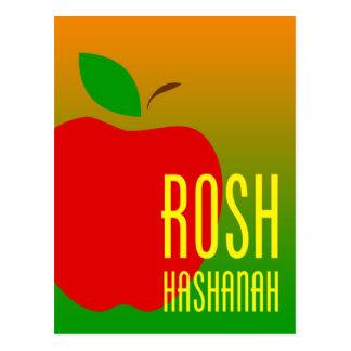 roshのhashanahのりんご ポストカード