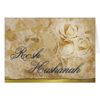 RoshのHashanah花 カード
