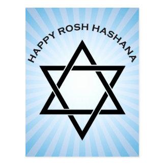 roshのhashanah (スターバストダビデの星) ポストカード