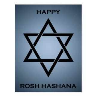 roshのhashanah (ダビデの星) ポストカード