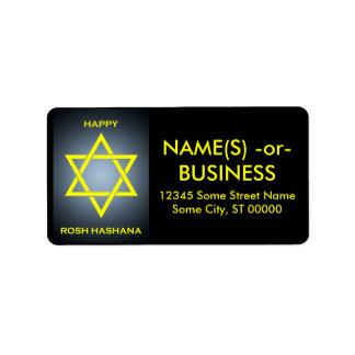 roshのhashanah (ダビデの星) ラベル