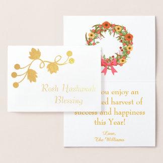 Rosh Hashanahの天恵 箔カード