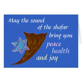 Rosh HashanahのShofarカード カード