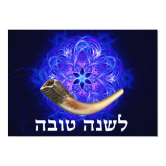Rosh HashanahのShofar カード