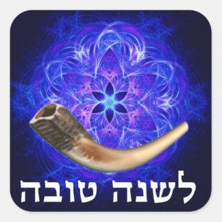 Rosh HashanahのShofar スクエアシール
