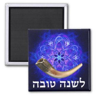 Rosh HashanahのShofar マグネット