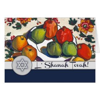 Rosh Hashanah |のユダヤ人の年賀状 カード
