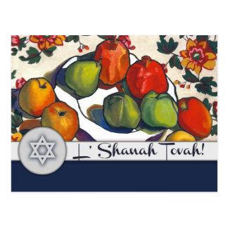 Rosh Hashanah |のユダヤ人の新年のファインアートの郵便はがき ポストカード