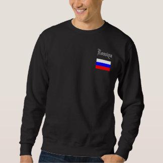 ROSSIYA (ロシア) スウェットシャツ