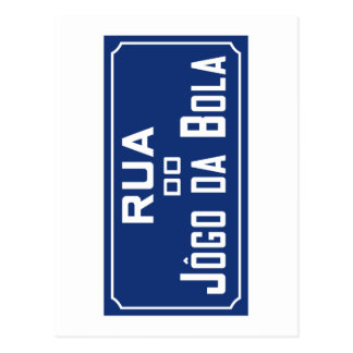 Rua Jogo daのBola、道路標識、リオデジャネイロのBR ポストカード